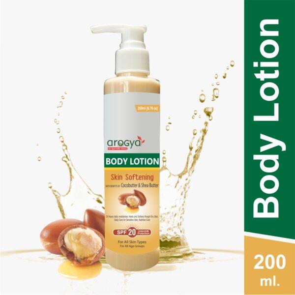 arogya cocobutter body lotion